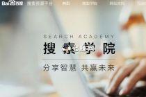 网站备案对seo有什么影响?赚钱有保障!