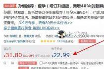 """""""电子书""""零成本赚钱项目,虚拟资源新蓝海!"""