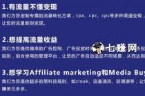 智能广告流量转化系统