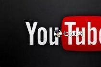 """怎么在""""Youtube""""视频网站挣到钱?"""