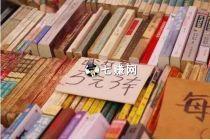 """""""多抓鱼""""怎么卖二手书赚钱?卖书赚零花钱!"""