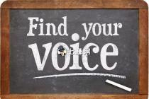 """声音怎么赚钱?利用""""好声音""""挣钱!"""