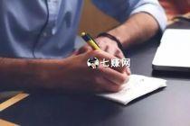 网课培训师:知识付费课程怎么赚钱?