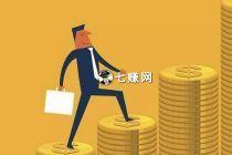 花生日记推广套路,淘客教你赚钱核心!