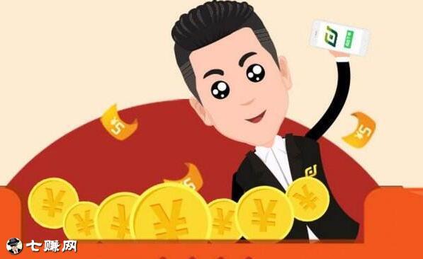 赚钱项目要怎么做赚钱?