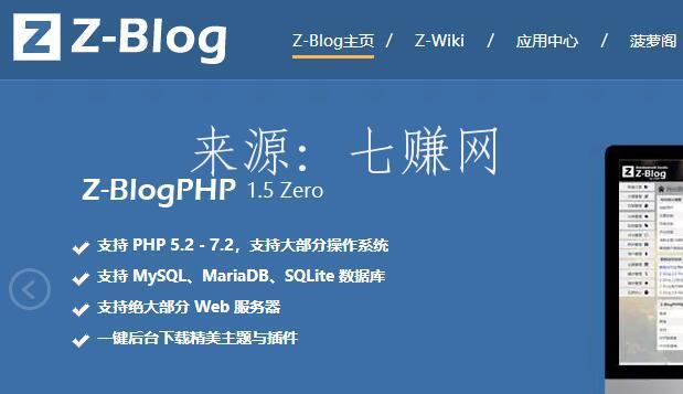 赚钱博客网站常用zblog建站