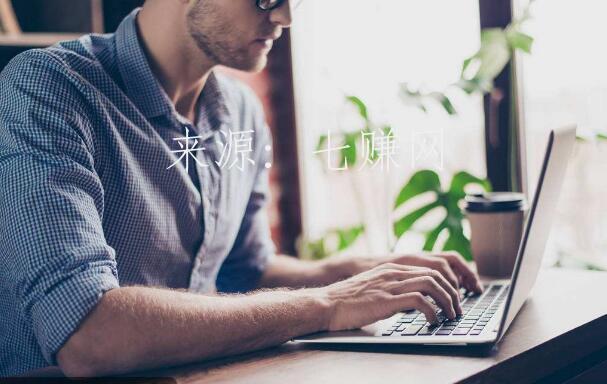 兼职写作赚钱平台有哪些?
