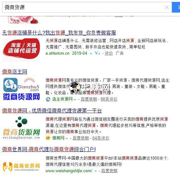 """""""53货源网""""怎么赚钱?卖网站广告躺赚!"""