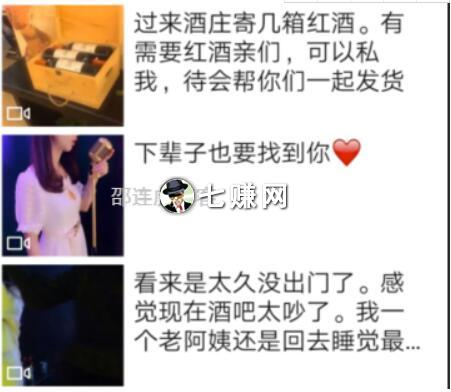 邵连虎:火山小视频怎么赚钱教程