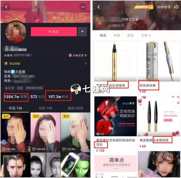 化妆品微商怎么推广引流