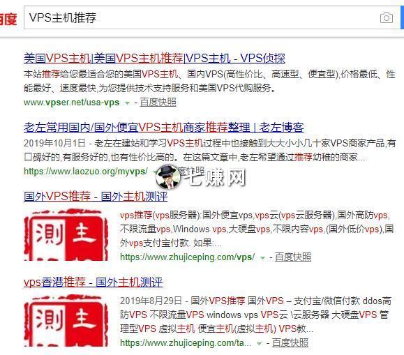 VPS主机推荐网站怎么赚钱?