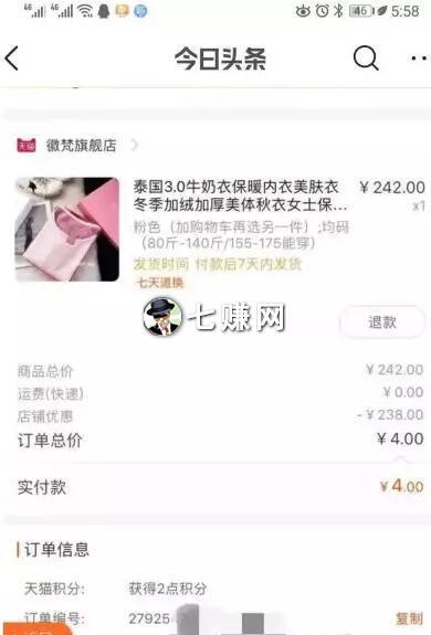 淘宝客0撸兼职粉,趁热日赚破千!