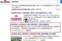 """网站seo排名利器:写一个吸""""睛""""标题!"""