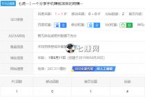 七虎博客(手机赚钱项目博客)