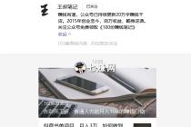 王叔笔记(5年20万字赚钱干货)