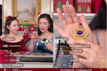 """视频号怎么直播卖珠宝?复盘""""宝姐珠宝""""!"""