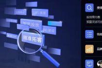 百度OCPC怎么优化推广投放?