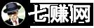 【七赚网】