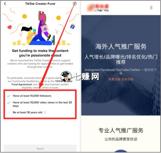 TikTok短视频怎么赚钱?揭秘TikTok培训内幕!
